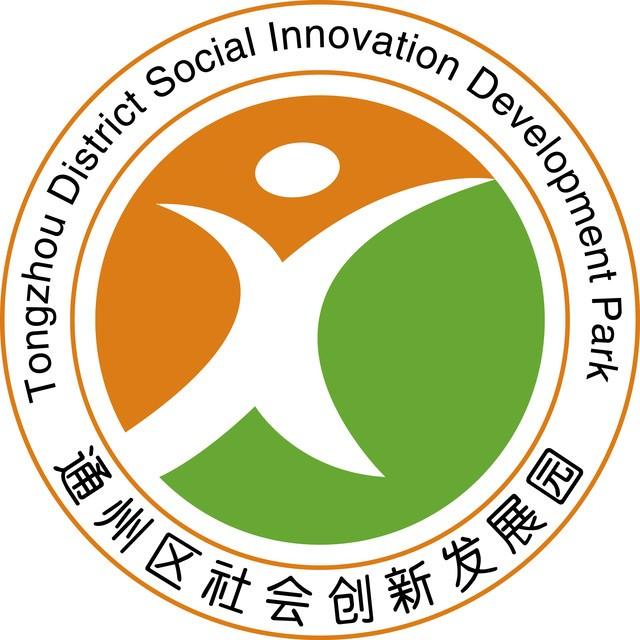 北京市通州区社会创新发展园