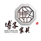 中山市博客红木家具