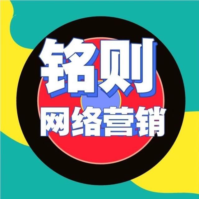 Ming Er network marketing