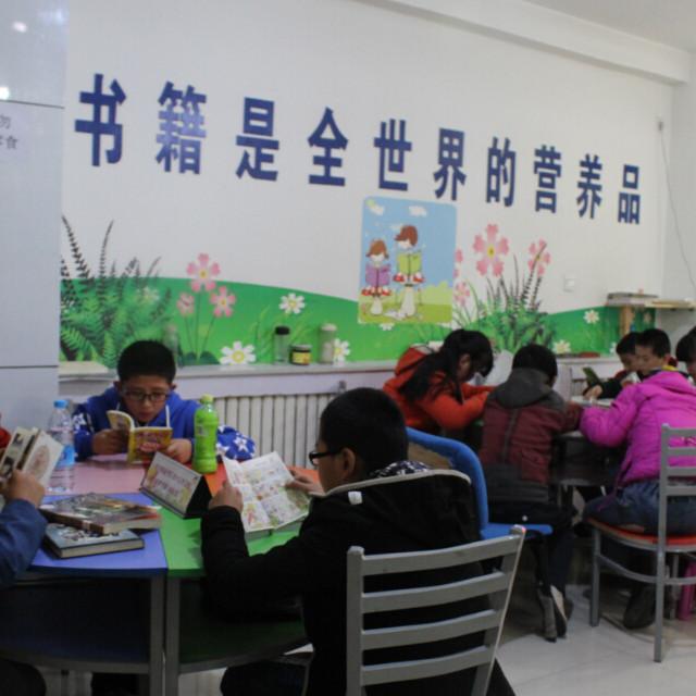 陕西省府谷县图书馆