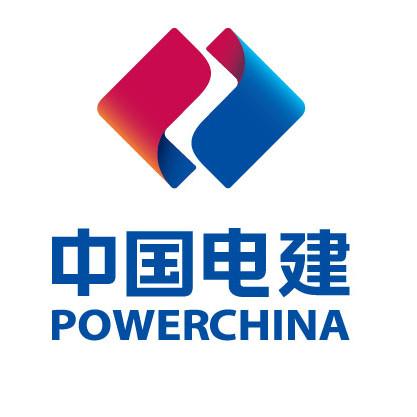河南省电力勘测设计院