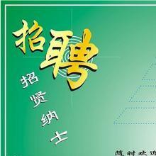 上海市调勤工俭学