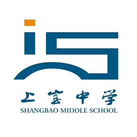 上海市民办上宝中学