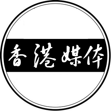 香港媒体记者