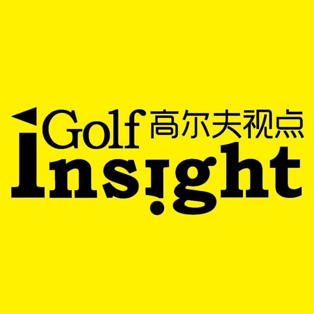 高尔夫视点