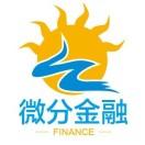 微分金融服务网