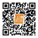 深圳纬博留学