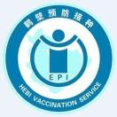 鹤壁预防接种