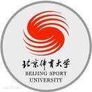 北京体育大学考研