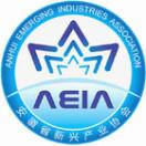 安徽省新兴产业协会