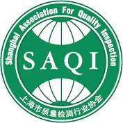 上海市质量检测行业协会