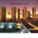 洛阳市银隆物业双瑞滨河花园住宅小区