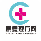 康复理疗网