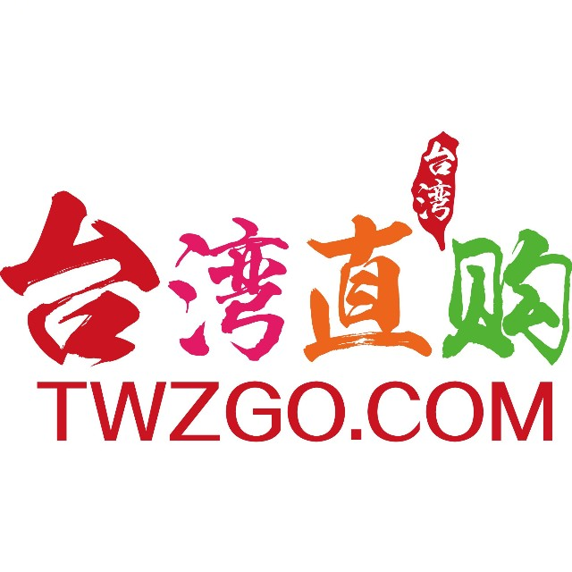 台湾直购热讯