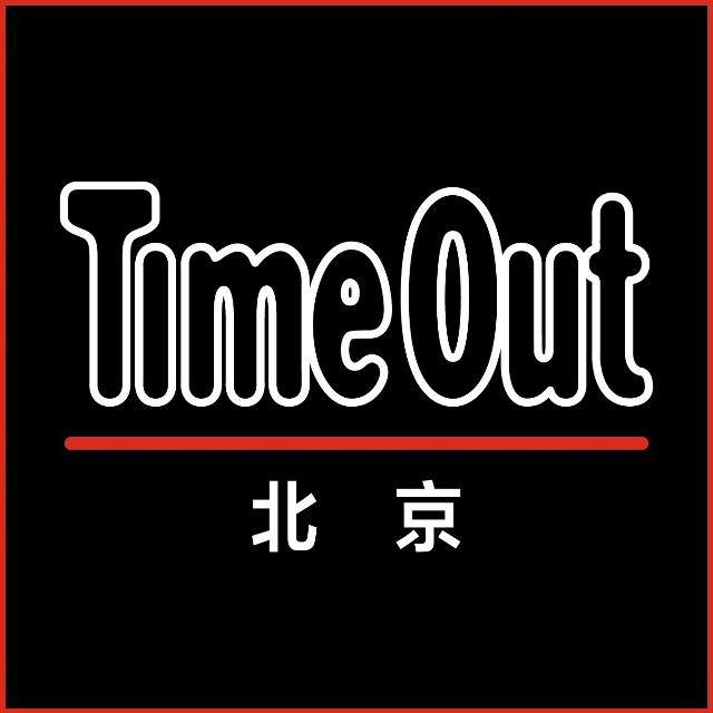 TimeOut北京