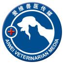 爱维兽医传媒