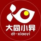 dt-xiaoyi