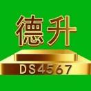 DSSC008