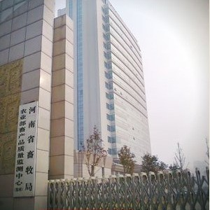 河南省畜牧局