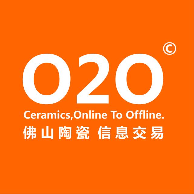 佛山陶瓷信息交易