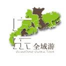广东全域旅游网