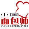 中国面包师网