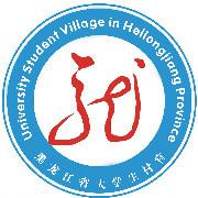 黑龙江省大学生村官联谊会