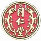 北京同仁堂郴州药店