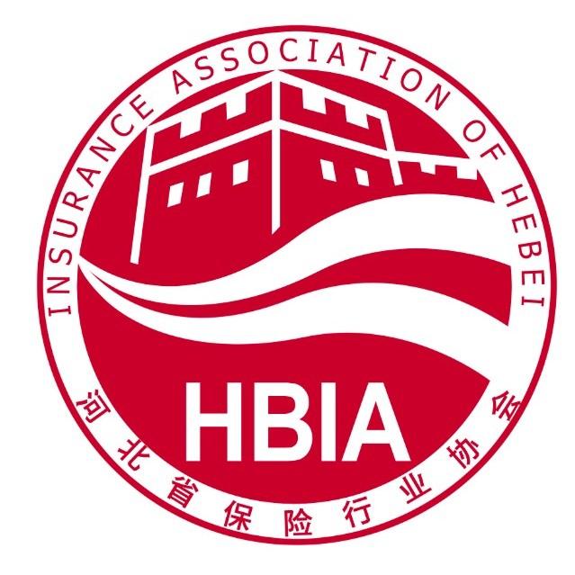 河北省保险行业协会