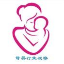 母婴行业观察