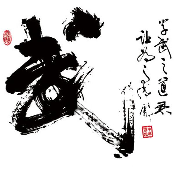 重庆市城口县岩柏武术夏令营