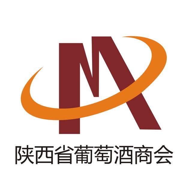 陕西省葡萄酒商会