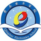 青岛电子学校