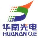 华南光电科技股份