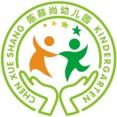 柳市陈薛尚幼儿园