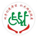 省中医大学城康复