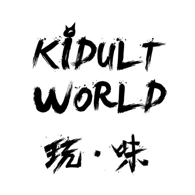 KidultWorld