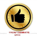 中国房地产总裁战略商学院