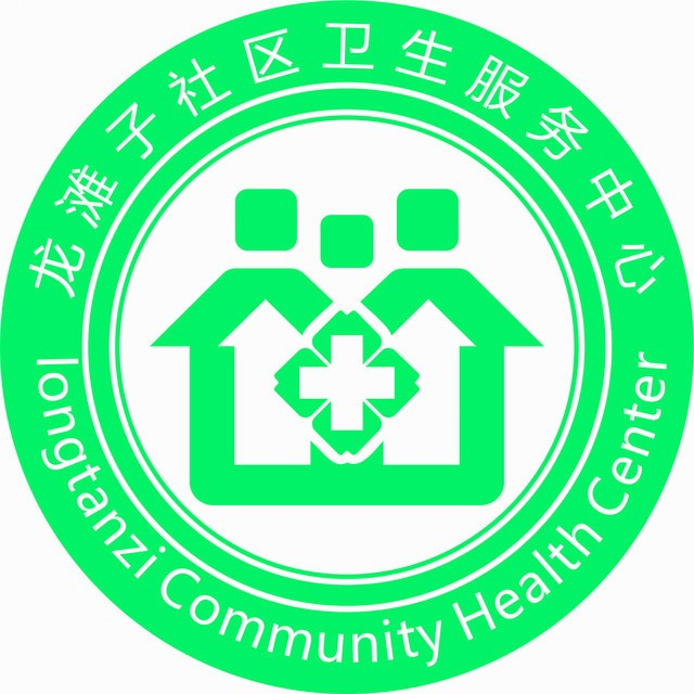 重庆市大足区龙滩子卫生院