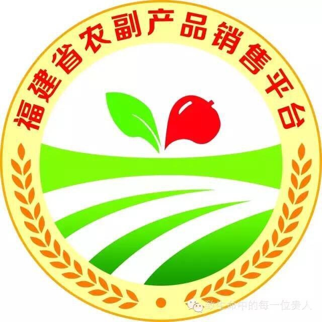 福建省农副产品销售平台晋江店