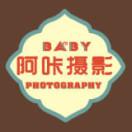 石家庄阿咔儿童摄影