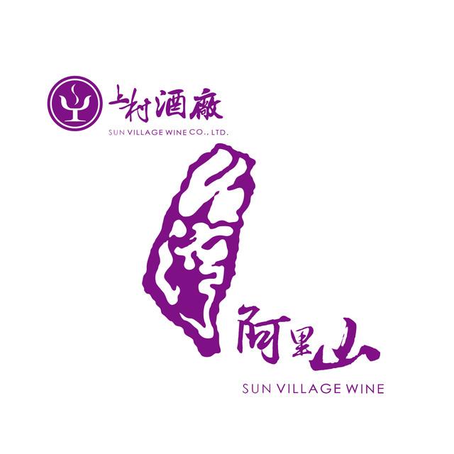 台湾酒专卖