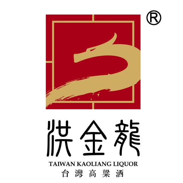 台湾高粱酒