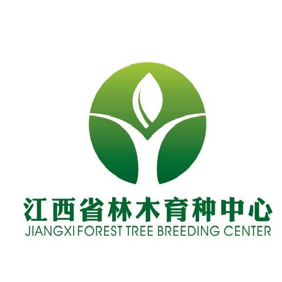 江西省林木育种中心