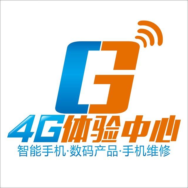 玉环4G体验中心