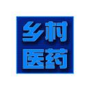 中国乡村医药杂志社