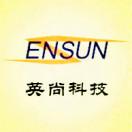 英尚EnSun