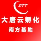 DTT_DTE