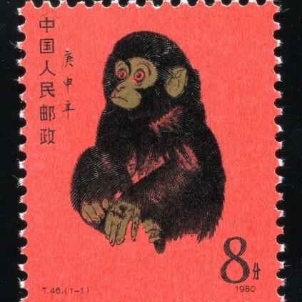 北京市邮票交易中心