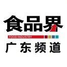 食品界广东频道